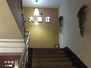 大豪江宾馆出租,精装修,环境舒适,配停车场。