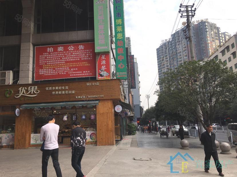 金滩半岛豪苑毛坯城北高档小区