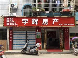 自建房,下面有两尺店面,就在马路旁边。