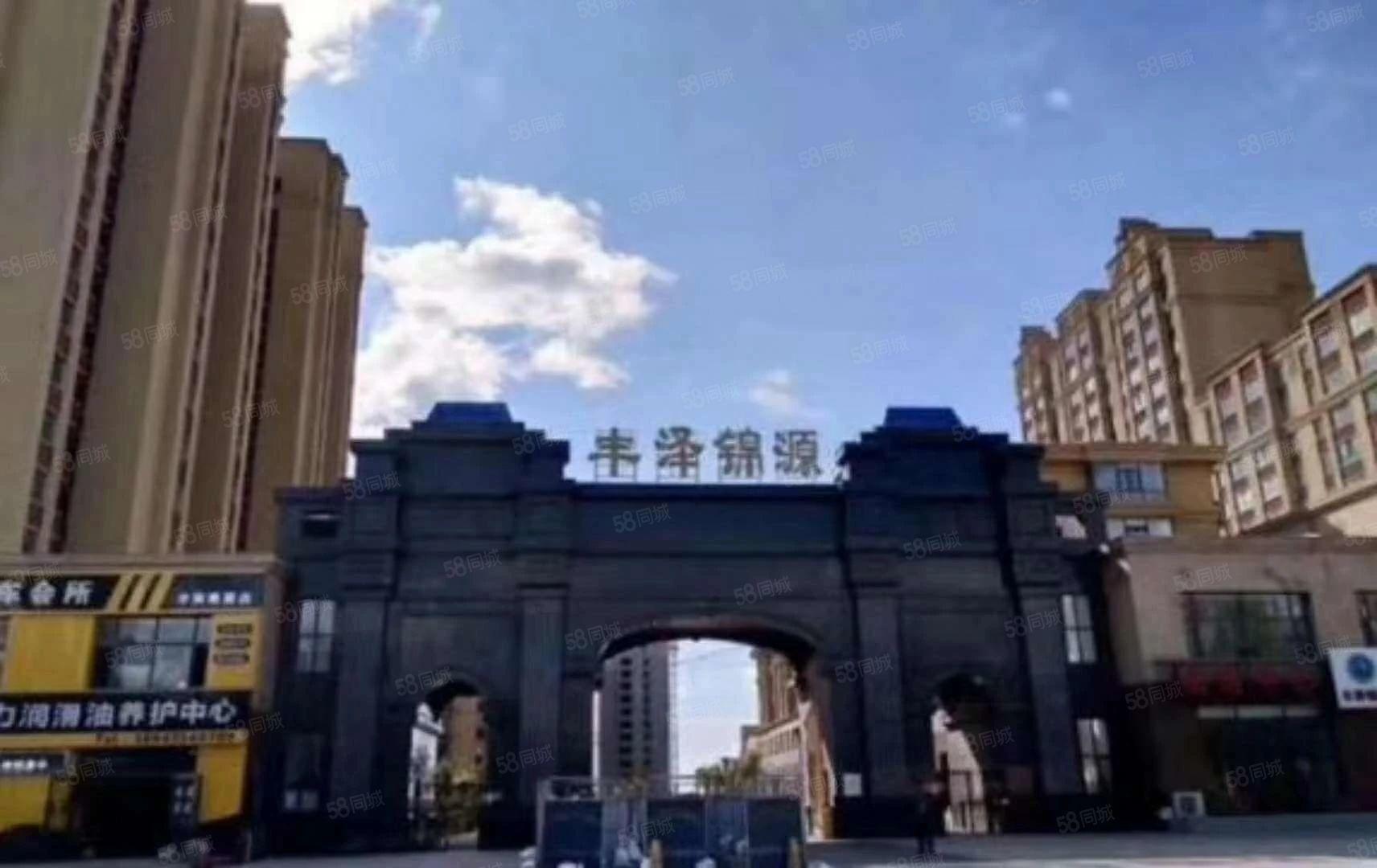 丰泽锦园二期多层六楼88.64商品房票子直接更名