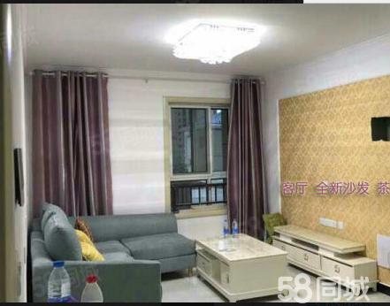 翰林国际城精装两室一厅拎包入住紧邻外国语配套设施质量好