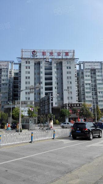 阳光公寓40平米公寓,精装修,带家具家电齐全,800每月!