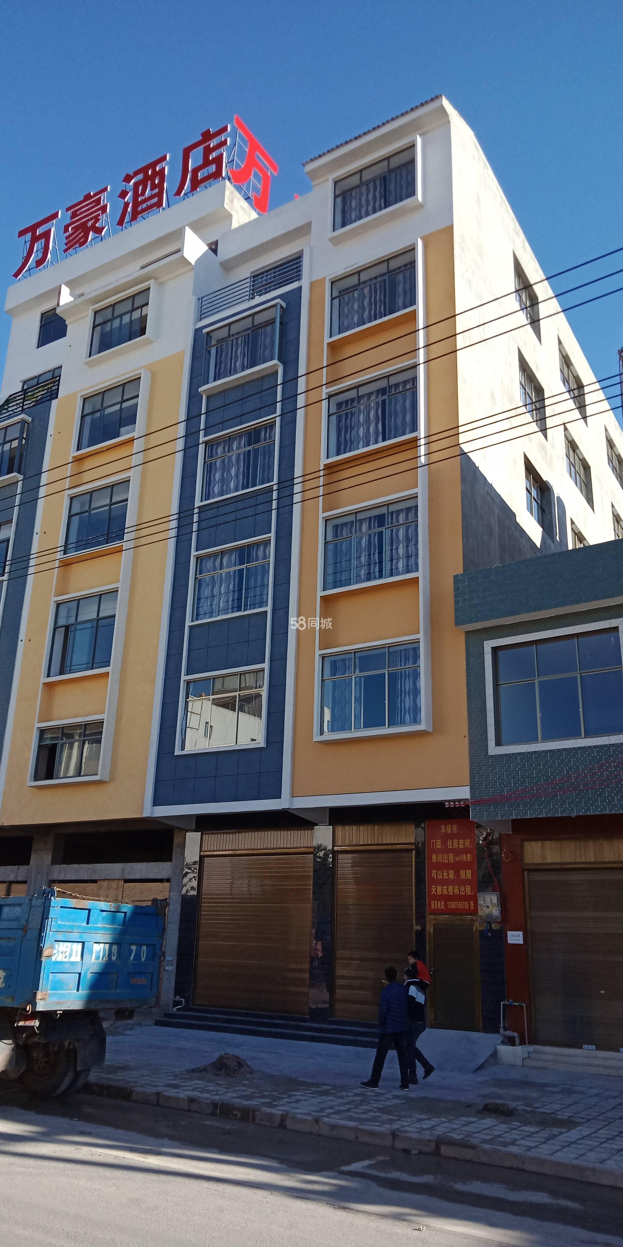 澳门拉斯维加斯赌场客运站对面万豪酒店隔壁1室1厅1卫