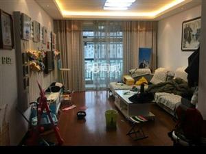 现代城(一期)3室2厅2卫