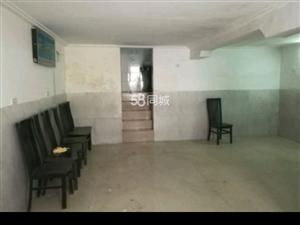 车站路3室1厅1卫