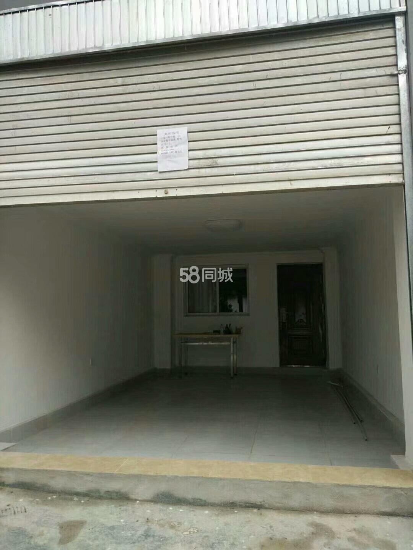 环福山庄1室1厅1卫