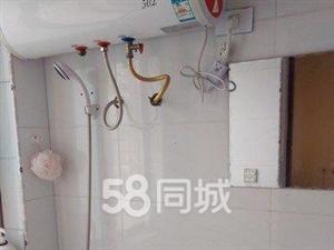 南漳小葵花幼儿园1室1厅1卫