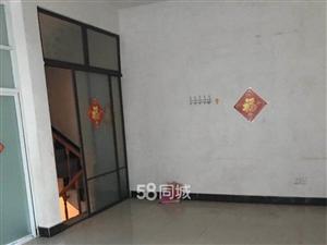 西马园社区3室2厅1卫