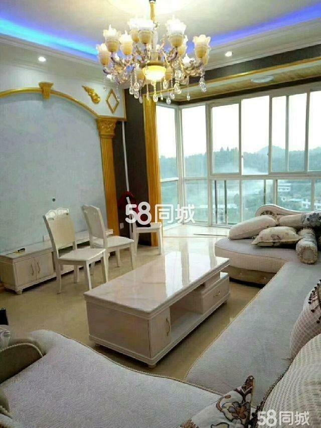 凯丽滨江精装修新色舒适拎包入住2室2厅1卫