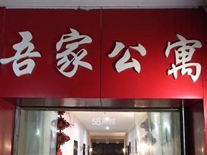 中天街1室1厅1卫