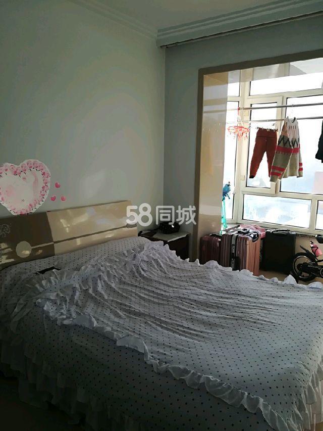 天星现代城2室1厅1卫
