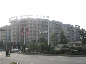 阳东工业园,东风四路,乾丰雅苑,二房一厅2室2厅1卫