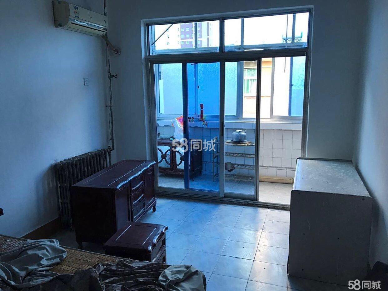 地质队2室1厅1卫