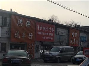 吉林省白城市洮北区2室1厅1卫