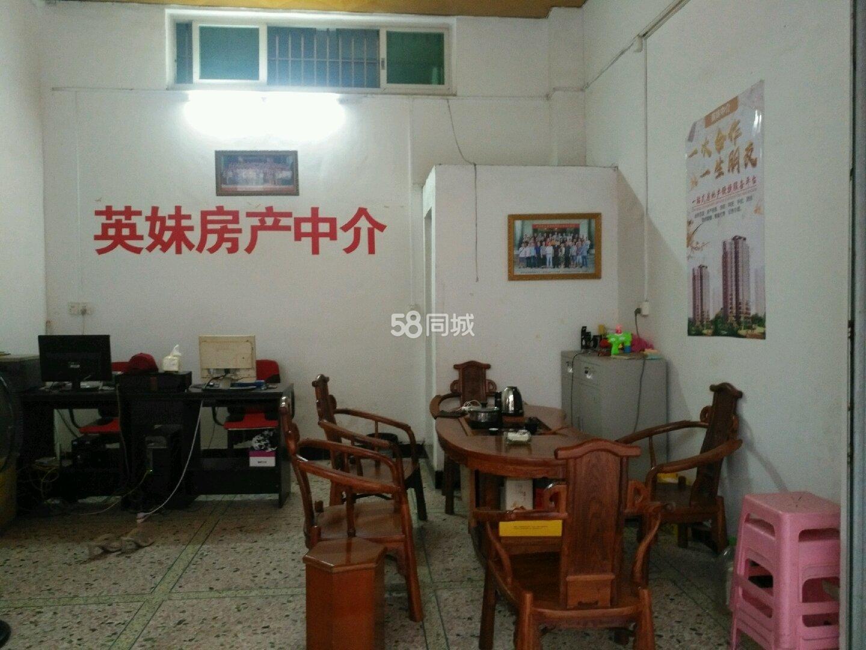 雍景园3室2厅3卫