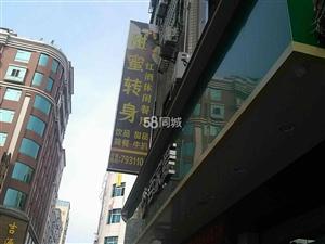 中国建设银行(化州上街垌分理处)2室1厅1卫