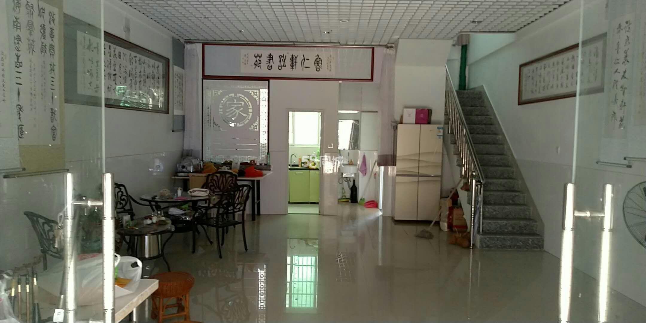 京博雅苑3室3厅3卫