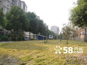 兴都花园87号(兴都花园87号)