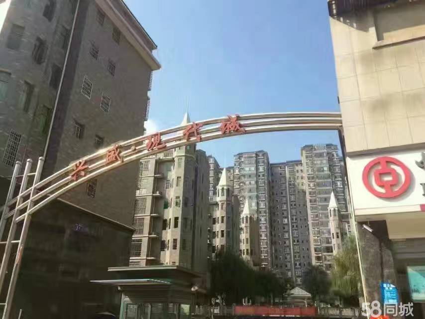 县政府现代城小区楼梯六层售3室2厅2卫133�O38.3