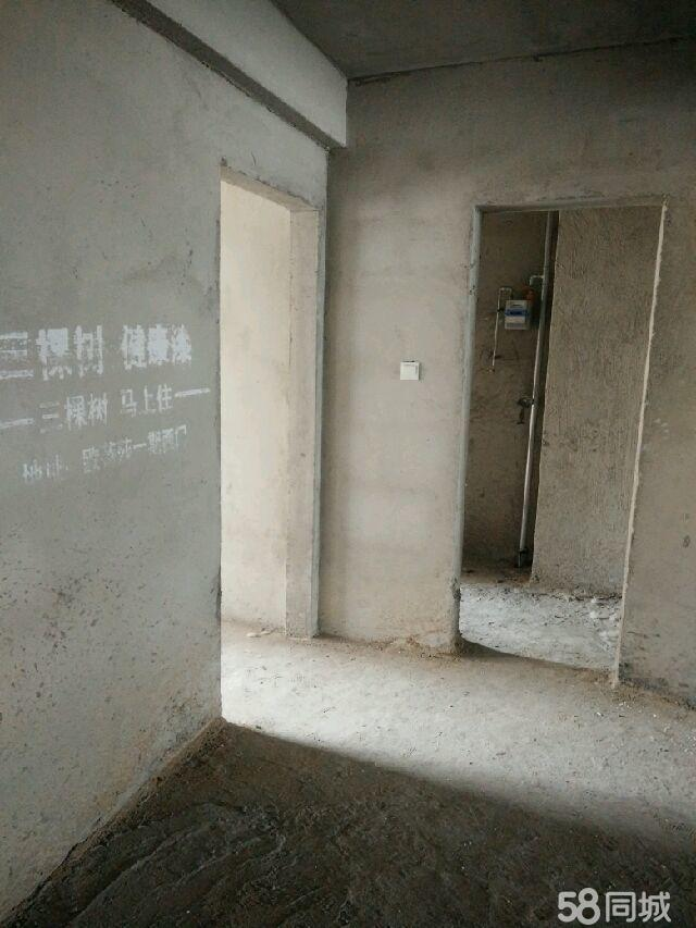 永城急售水木清华3室2厅2卫143?