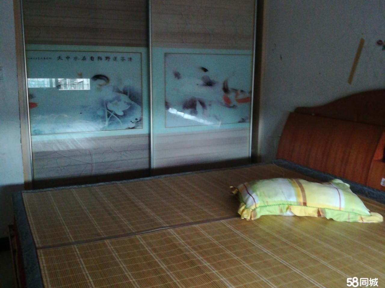 金信花园3室2厅1卫
