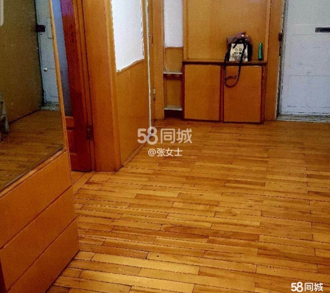 三十四學區房低價出賣