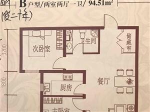中悦君庭准现房2室1厅1卫