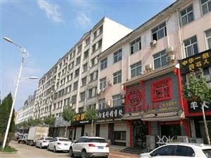黄金地段――汝阳县阳光苑小区3室2厅2卫
