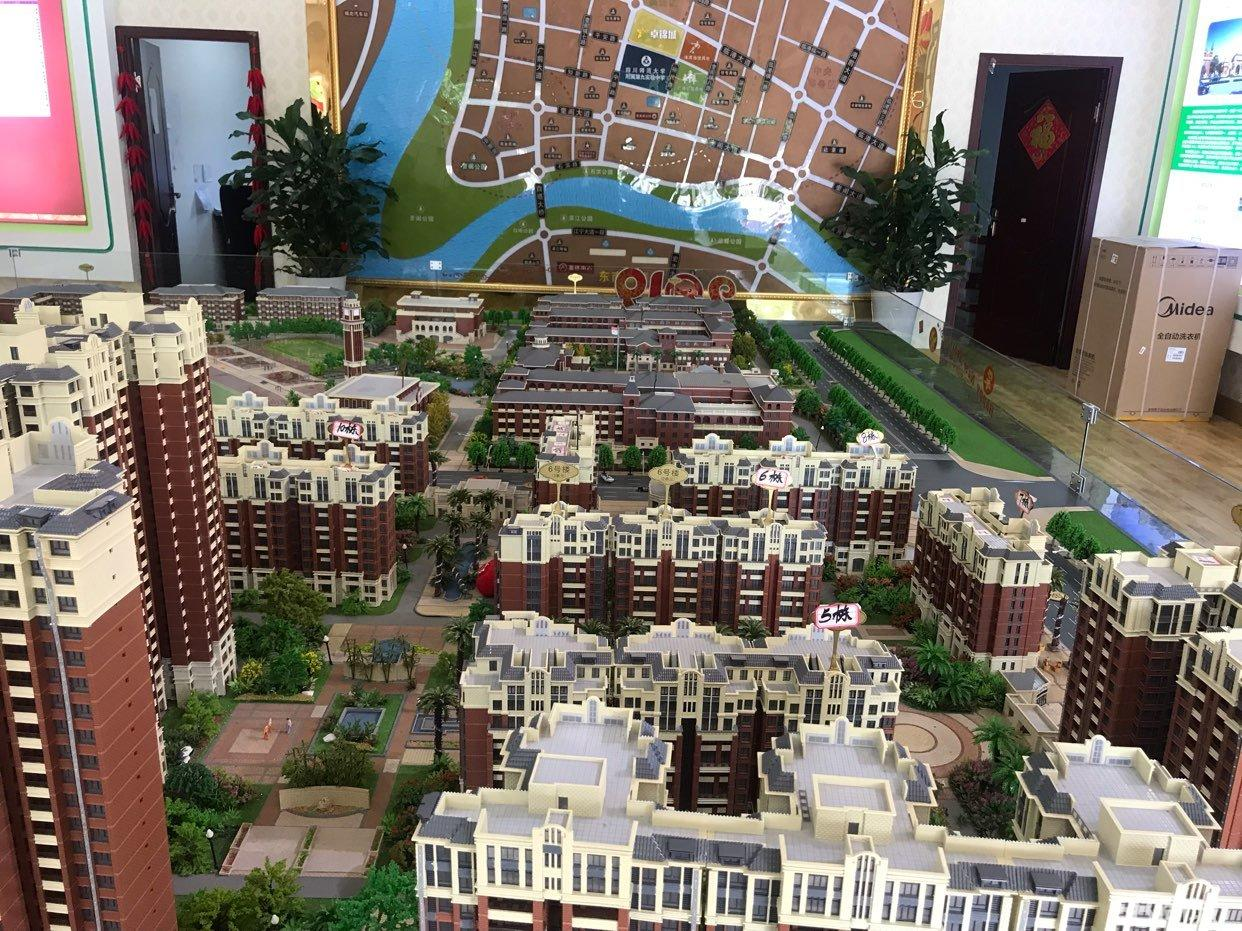 奎阁,川师九中旁,卓锦城,顶跃10楼。