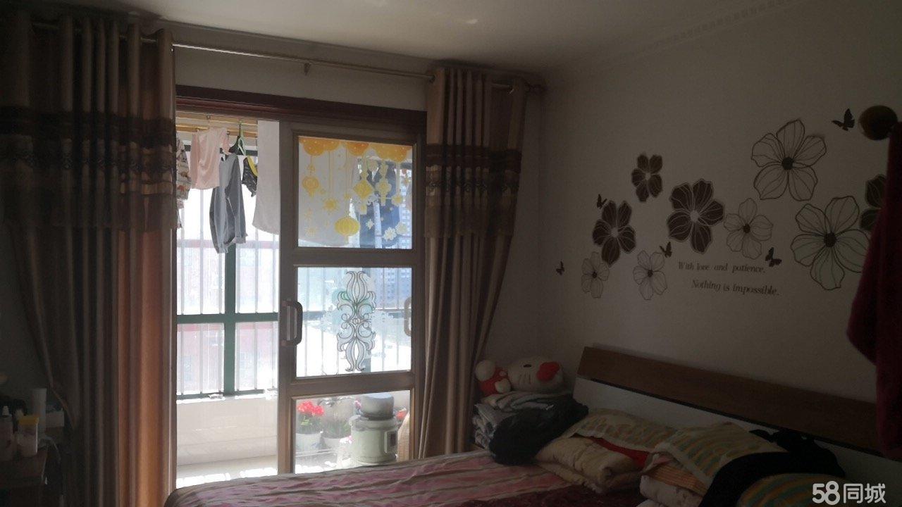 永信花园3室2厅1卫
