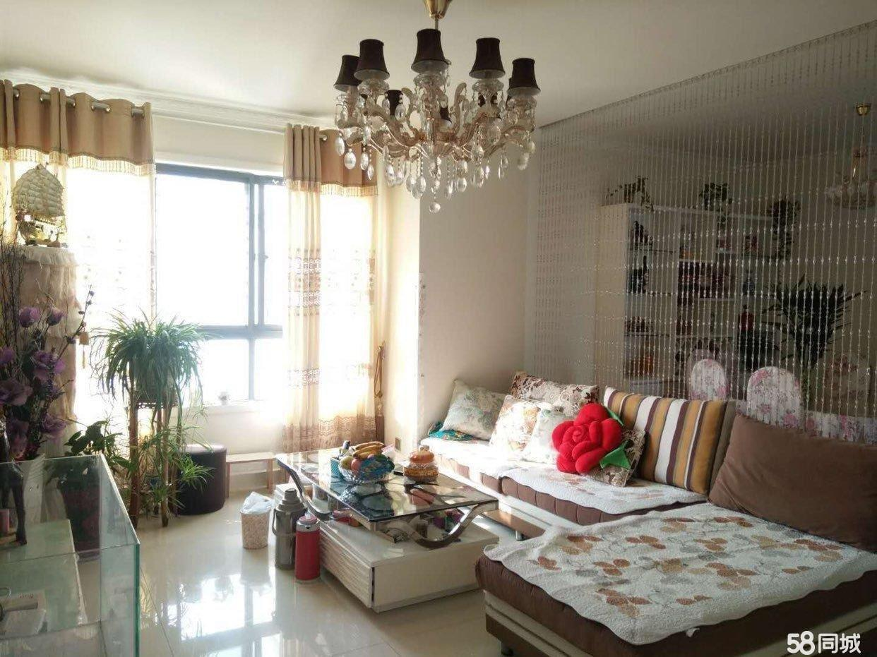 福華園3室2廳1衛豪裝家具家電齊全100平93萬