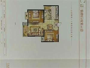 凯旋城瑞景2室2厅1卫