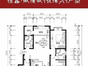 北郊金鑫华源豪庭3室2厅2卫
