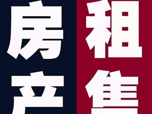 江洲区林业局3室2厅2卫