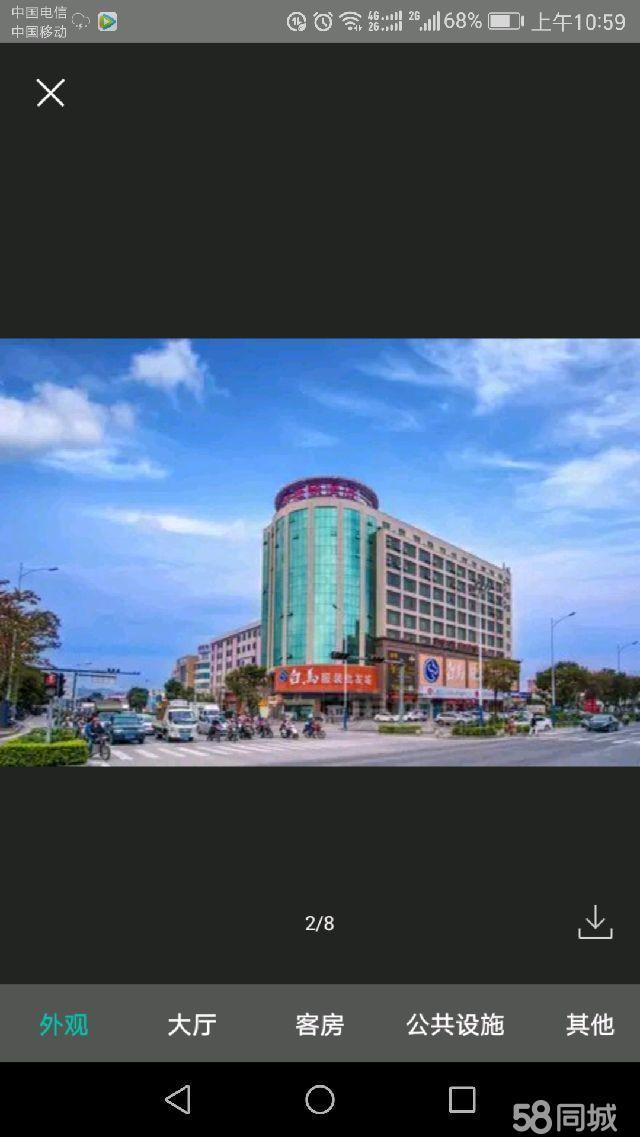 7天酒店阳江阳东中银大厦店1室1卫1厅