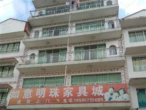 松���朝�路2室2�d1�N1�l
