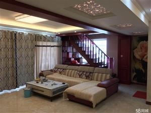 莱茵广场3室2厅上下两层阁楼有证