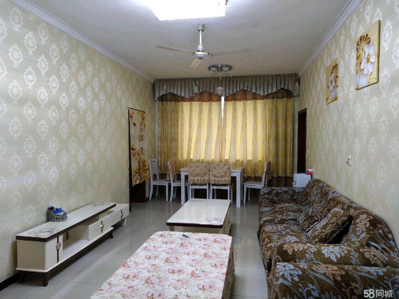 紫金花园2室1厅1卫