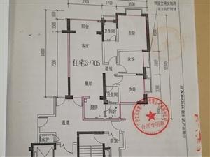 龙凤御景城3室2厅2卫