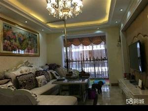 东鑫华府精装house可月租舒适奢华。