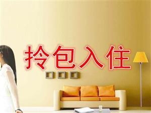 浩鹏花园1室1厅41平米精装年付9000元