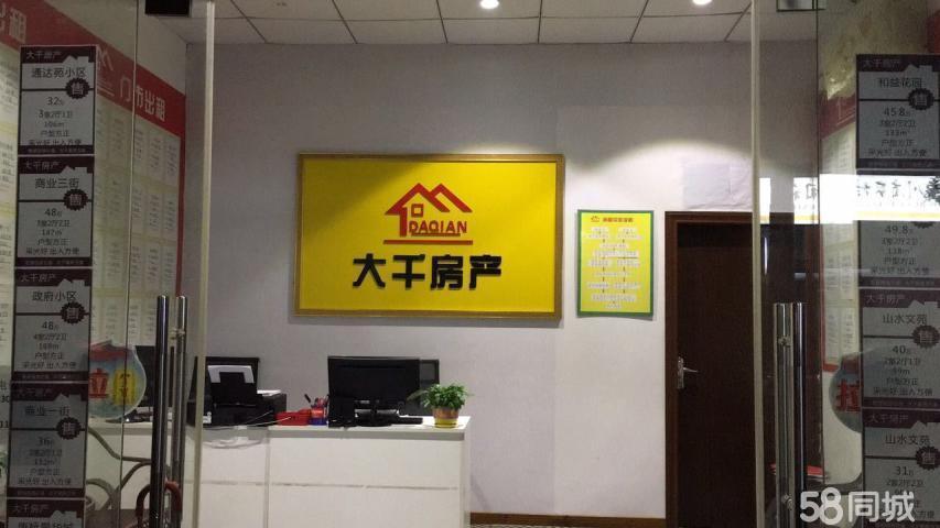 泸县泸县商业一街3室1厅1卫96�O