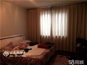 出售安泰公寓精装大户型黄金楼层南北通透稀缺户型