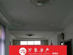 保靖县幼儿园旁3室2厅2卫125�O