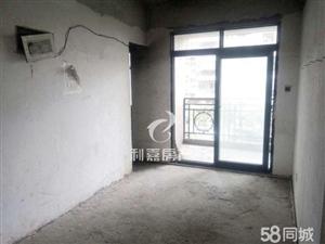 【东城国际】〃地段优质、户型完美、低层、随时看房