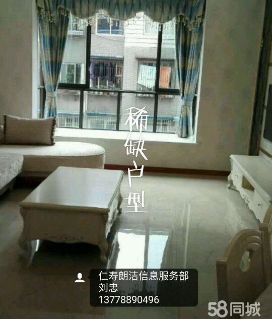 丽都滨河五期3室105m2