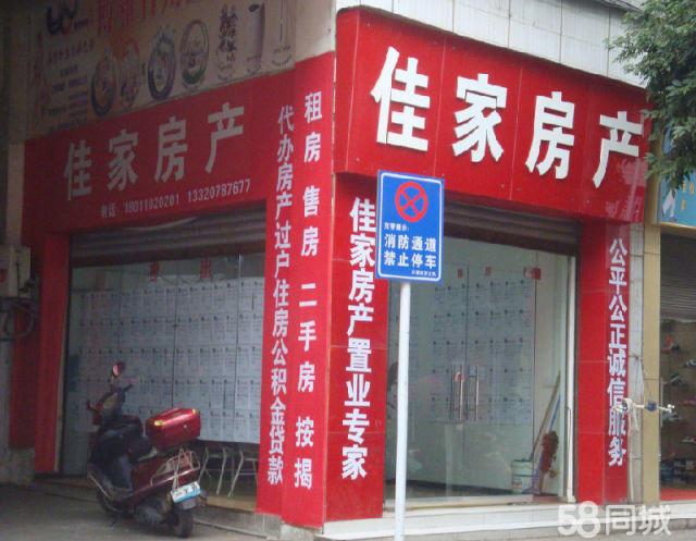 县医院旁稀缺大三室低价出售,2250元/平米