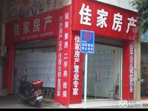 泸县县医院旁稀缺大三室低价出售,2250元/平米