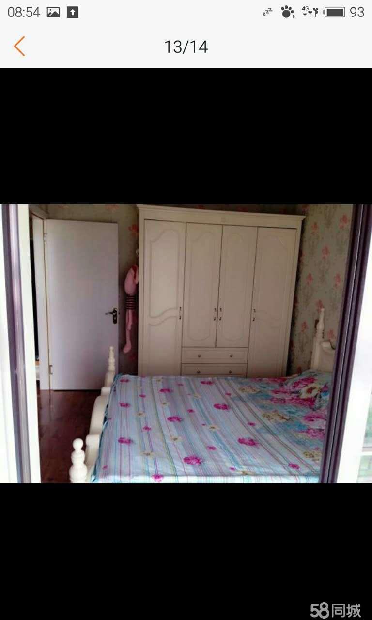 精装干净新房,两室拎包入住,温馨舒适