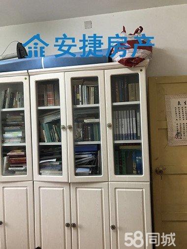 【安捷房产007】保靖文化局3室2厅1卫100�O